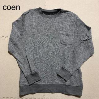 コーエン(coen)の胸ポケット付き ニット素材 スウェット グレー(スウェット)