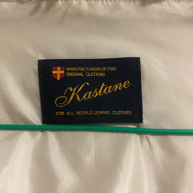 Kastane(カスタネ)のKastane ファー ブルゾン レディースのジャケット/アウター(毛皮/ファーコート)の商品写真