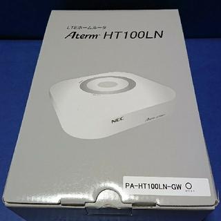 エヌイーシー(NEC)のLTEホームルータ Aterm HT100LN(PC周辺機器)