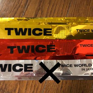 ウェストトゥワイス(Waste(twice))のTWICElights 名古屋公演 銀テープ 3枚(K-POP/アジア)