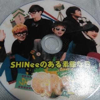 シャイニー(SHINee)のSHINee  ある素敵な日 DVD(K-POP/アジア)
