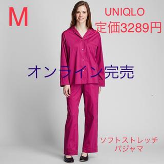 UNIQLO - UNIQLO ソフトストレッチパジャマ M