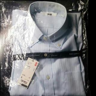 ユニクロ(UNIQLO)のユニクロ ファインクロスドビーシャツ 長袖S  ライトブルー(シャツ)