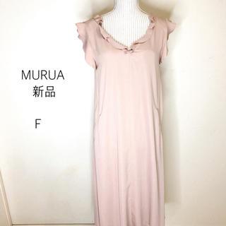ムルーア(MURUA)の新品 ムルーア 切りっぱなし フリルワンピース(ひざ丈ワンピース)