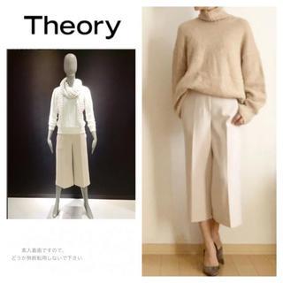 セオリー(theory)のtheory☆セオリー☆クロップド パンツ☆☆ピンクベージュ☆ワイド☆(クロップドパンツ)