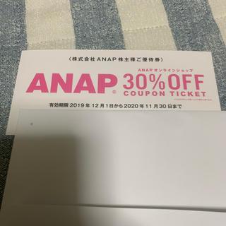 アナップ(ANAP)のANAP 株主優待 30%off(ショッピング)