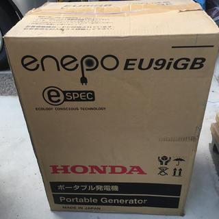 ホンダ(ホンダ)の 新品未使用 送料無料 エネポ ホンダ発電機 (防災関連グッズ)