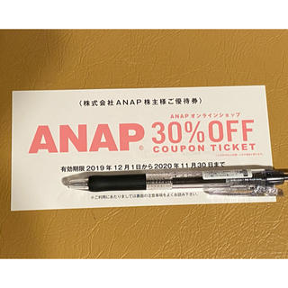 アナップ(ANAP)のANAP 30%OFF 株主優待券(その他)