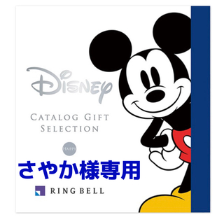 ディズニー(Disney)のディズニー カタログギフト ハッピー(ショッピング)