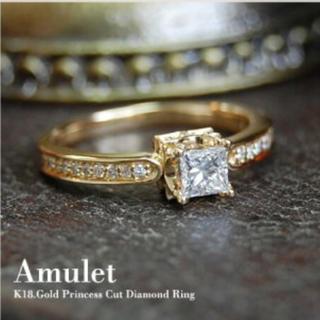○空二郎さまご専用○  Avaron  Amulet Princess  リング(リング(指輪))