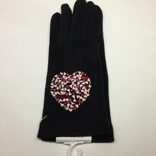 フルラ(Furla)の【新品】フラル  手袋  ハート ❤️ (手袋)