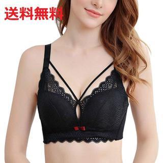 ★大特価★美しい胸の機能付きブラジャー ブラック(34/75AB)(ブラ)