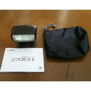 キヤノン(Canon)の★超美品★Canon 270 EX II スピードライト(ストロボ/照明)