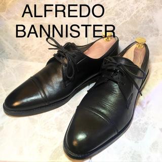 アルフレッドバニスター(alfredoBANNISTER)のアルフレッドバニスター  25センチ 革靴(ドレス/ビジネス)