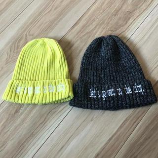 ベベ(BeBe)のべべ♡セット バラ売り可 ニット帽 おそろい 色違い ライムイエロー グレー(帽子)