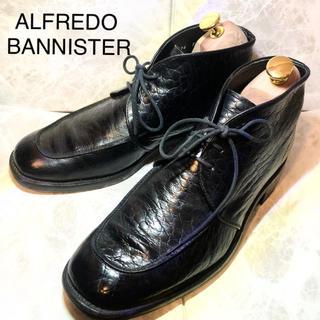 アルフレッドバニスター(alfredoBANNISTER)のALFREDO BANNISTER アルフレッドバニスター  25センチ(ドレス/ビジネス)