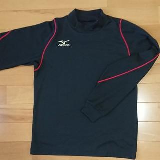 ミズノ(MIZUNO)の美品!♪MIZUNO長袖Tシャツ150cm(Tシャツ/カットソー)