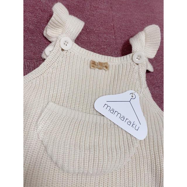 petit main(プティマイン)のママラク ニット ロンパース キッズ/ベビー/マタニティのベビー服(~85cm)(ロンパース)の商品写真