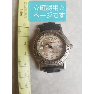 アルバ(ALBA)の【確認用】アルバ◇腕時計◇メンズ(その他)