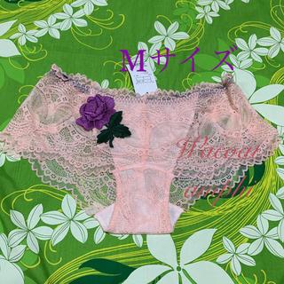 アンフィ(AMPHI)のMサイズ・Wacoal・amphi・ベージュピンク色・バイオレットローズ(ショーツ)