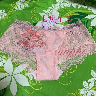 AMPHI - Lサイズ・Wacoal・アンフィ・ピーチピンクゴールド刺繍