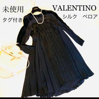 ヴァレンティノ(VALENTINO)の未使用64.3万ヴァレンティノ  2018年ワンピース☆ (ひざ丈ワンピース)