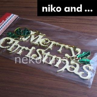 ニコアンド(niko and...)の◆クリスマス サインボード オーナメント(その他)