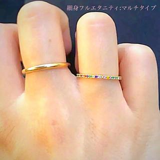 【SALE】フルエタニティマルチカラー細身ゴールドリング(リング(指輪))