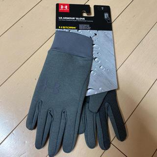 アンダーアーマー(UNDER ARMOUR)の新品! MD メンズグローブ(手袋)