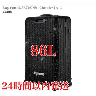 Supreme - supreme RIMOWA スーツケース 86L ロゴニットMサイズ付き!