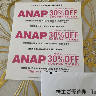 アナップ(ANAP)のANAP 優待券  3枚 りん様 ご専用!(ショッピング)