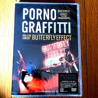 ポルノグラフィティ - ポルノグラフィティ DVD