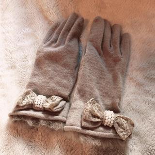 アクシーズファム(axes femme)のaxes femme 手袋(手袋)
