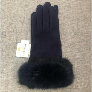 フルラ(Furla)のフルラ ファーグローブ(手袋)