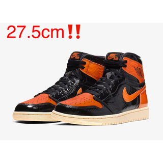 ナイキ(NIKE)の27.5cm‼️ Jordan 1 Shattered Backbord 3.0(スニーカー)