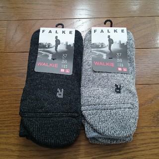 ユナイテッドアローズ(UNITED ARROWS)の新品未使用 ファルケ falke 靴下 ウォーキー セット(ソックス)