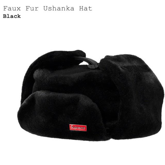 Supreme(シュプリーム)のSupreme faux fur ushanka hat black M/L メンズの帽子(ハット)の商品写真
