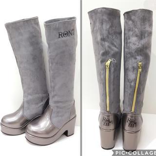 ロニィ(RONI)のお値下💗roni ブーツ♡23cm(ブーツ)