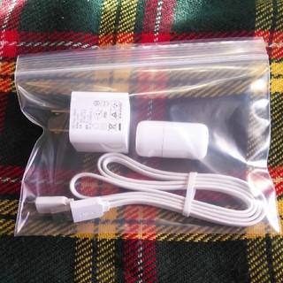 アイコス(IQOS)のICOS USB 2.4=2.4プラス(タバコグッズ)