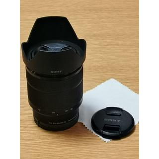 SONY - Sony 28-70mm F3.5-5.6 OSS SEL2870