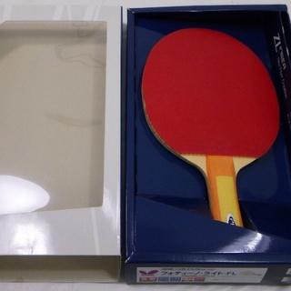 バタフライ(BUTTERFLY)の卓球 ラケット  バタフライ フォティーノ・ライト ZL◆ラバー RISE(卓球)