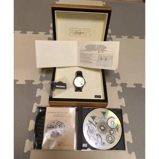 グラスヒュッテオリジナル(Glashutte Original)のグラスヒュッテ オリジナル パノリザーブ 65-01-01-02-02-04(腕時計(アナログ))