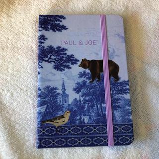 ポールアンドジョー(PAUL & JOE)の《みみ様 専用》PAUL&JOE 手帳型ノート(ノート/メモ帳/ふせん)