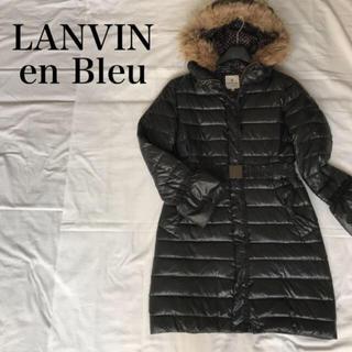 LANVIN en Bleu - LANVIN ダウンコート【 バーバリー グレース バルマン セオリー 好きに