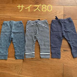 ベビーギャップ(babyGAP)のウッディー様専用★babygap 80 パンツ3本(パンツ)