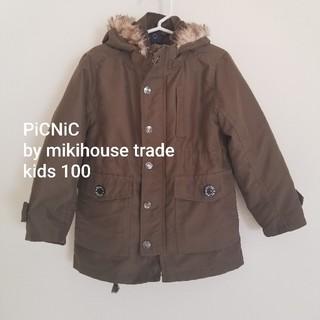 ミキハウス(mikihouse)のPiCNiC by mikihouse trade キッズ100 モッズコート(コート)