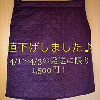 UNIQLO - ☆未使用☆ 防寒ラップスカート【パープル 】Mサイズ