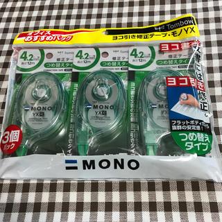 トンボ鉛筆 - 修正テープMONO 4.2ミリ 本体3つ