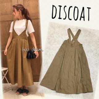 ディスコート(Discoat)のdiscoat♡ハトメ付きVジャンスカ(ロングワンピース/マキシワンピース)