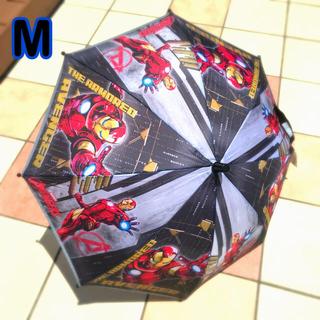 マーベル(MARVEL)の新品 ! アイアンマン 傘 M 雨傘 ジャンプ キッズ 子供 アベンジャーズ (傘)